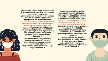 covid-19 ierobežojumi