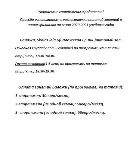 balozi ru.png