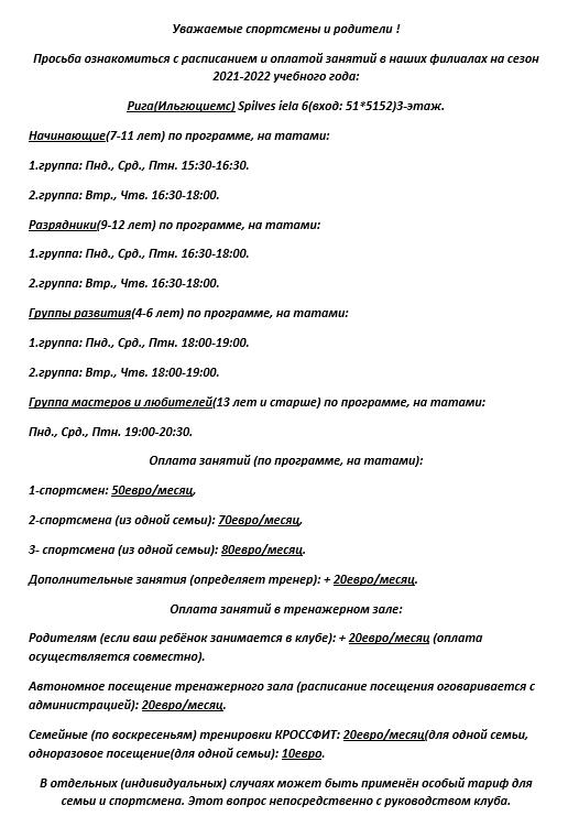 IlGA_RU.png