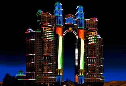 Fairmont Abu Dhabi