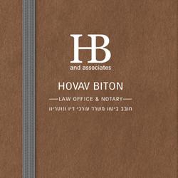 Hovav Biton