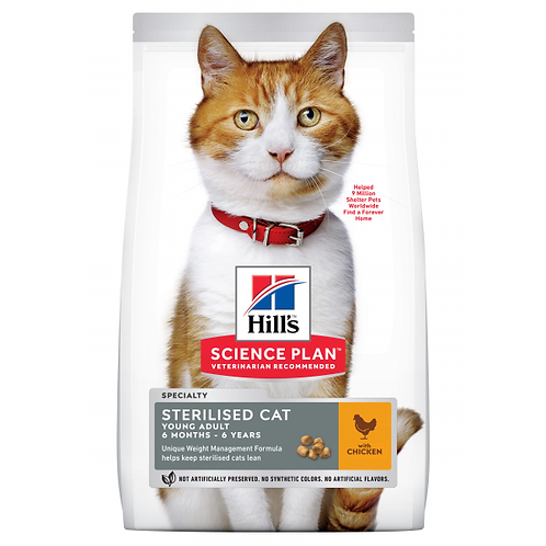 HILL'S SCIENCE PLAN - STERILISED CAT AIKUISEN KISSAN KUIVARUOKA, KANA