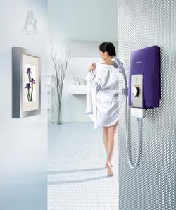 Panasonic_shower_Thailand.jpg
