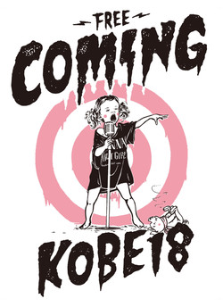 COMING KOBE 2018