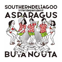 ASPARAGUS×SOUTHERNDELIAGOO