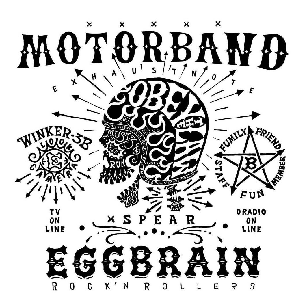 EGGBRAIN / MOTORBAND
