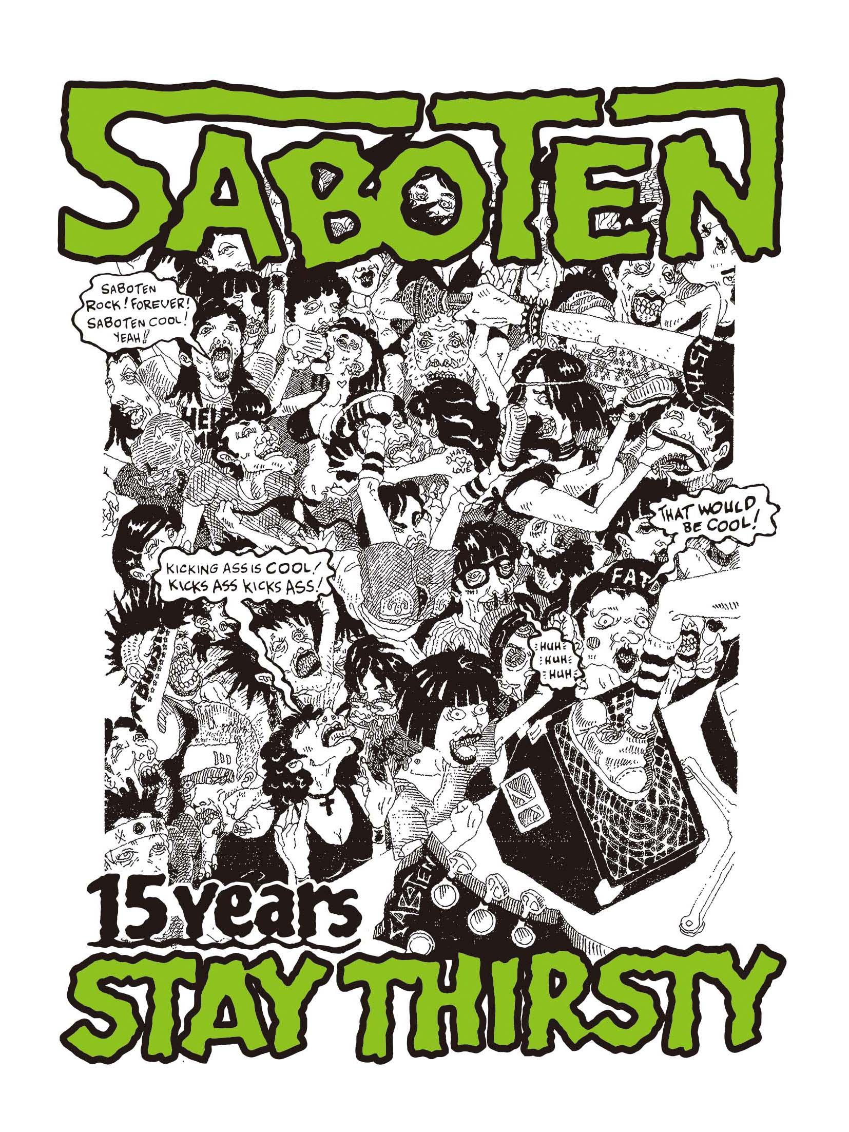 SABOTEN / 15