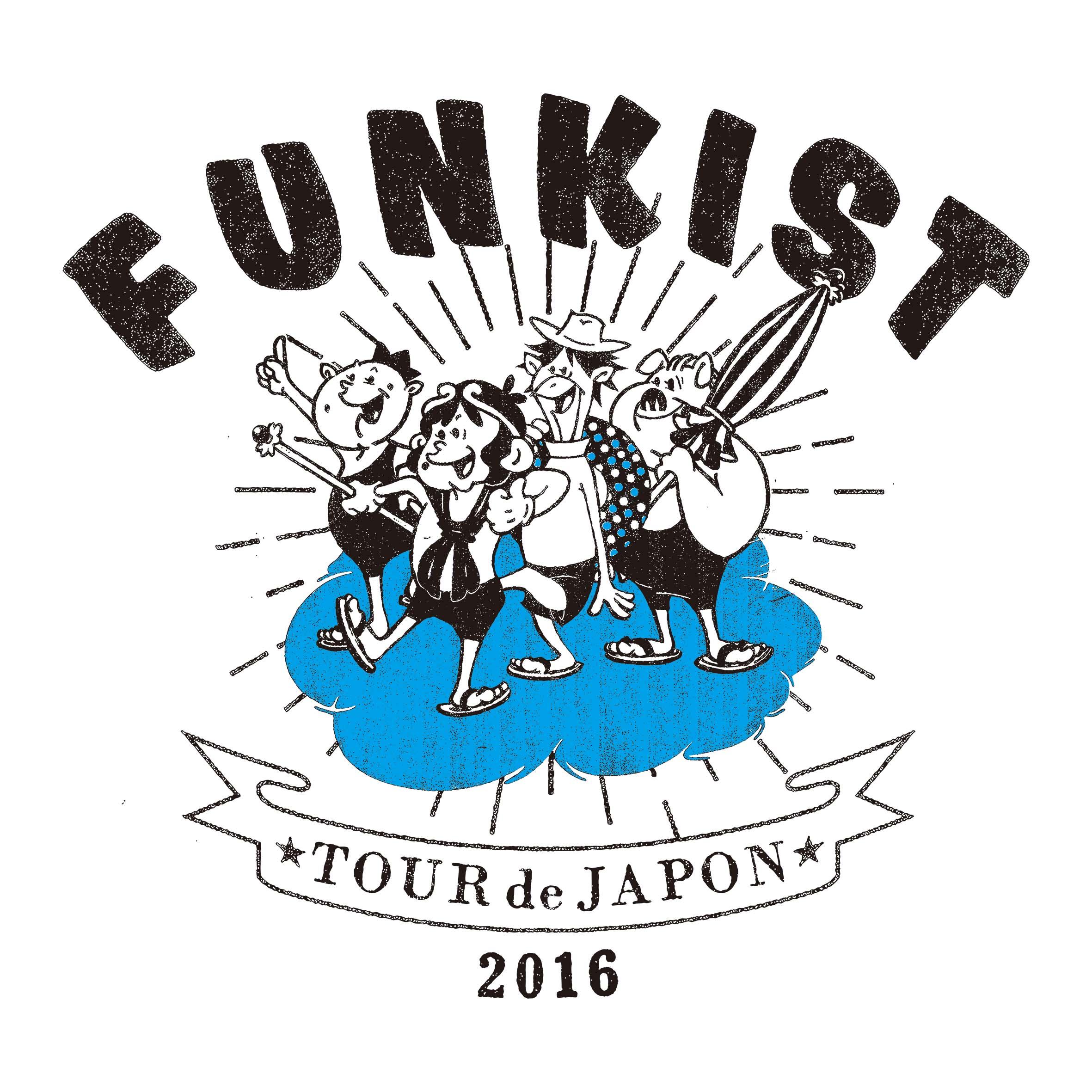 FUNKIST JAPAN TOUR'16