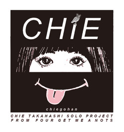 CHIE TAKAHASHI SOLO PROJECT