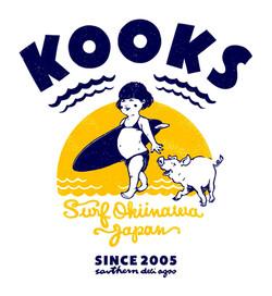 KOOKS GIRL & PIG