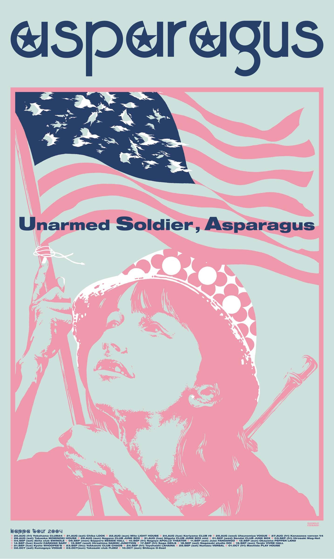 ASPARAGUS / U.S.A