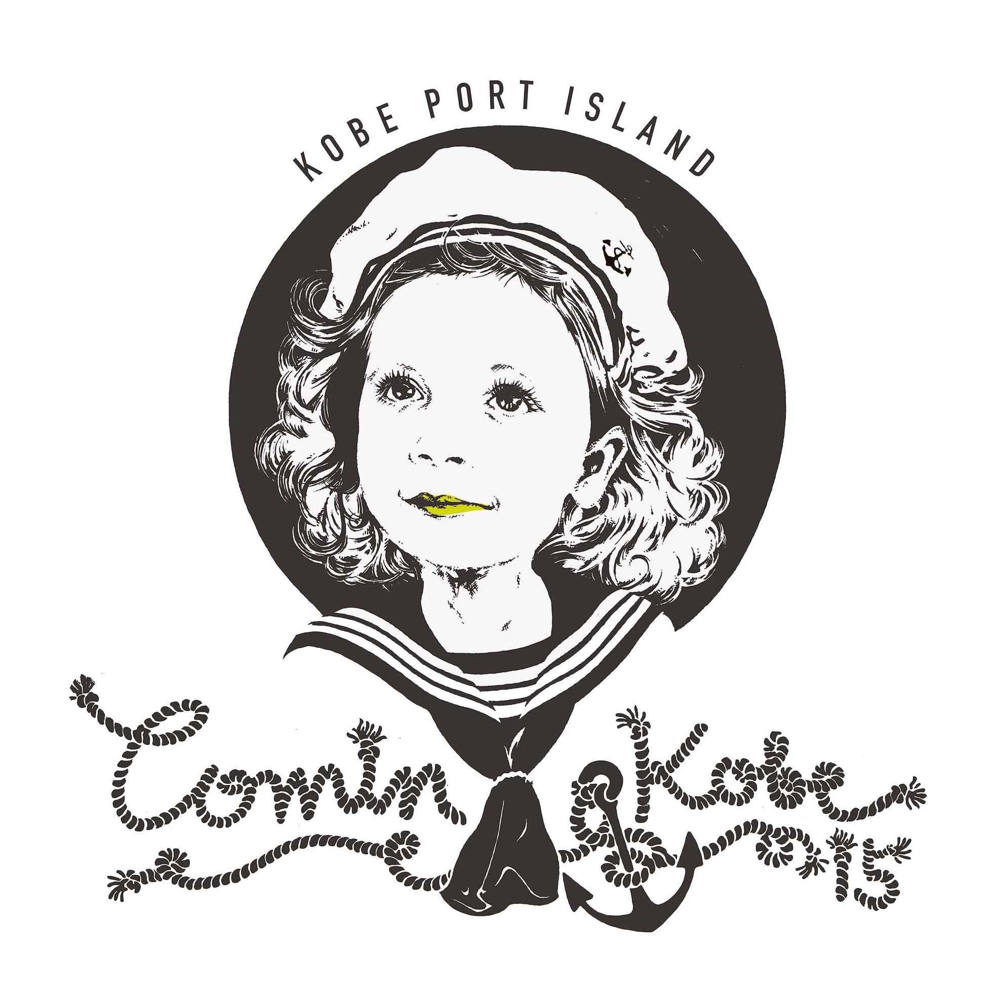 COMIN'KOBE 2015