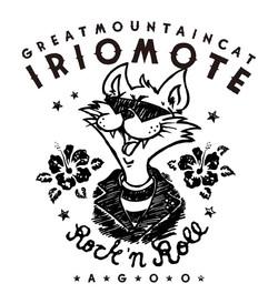 GREAT MOUNTAIN CAT IRIOMOTE