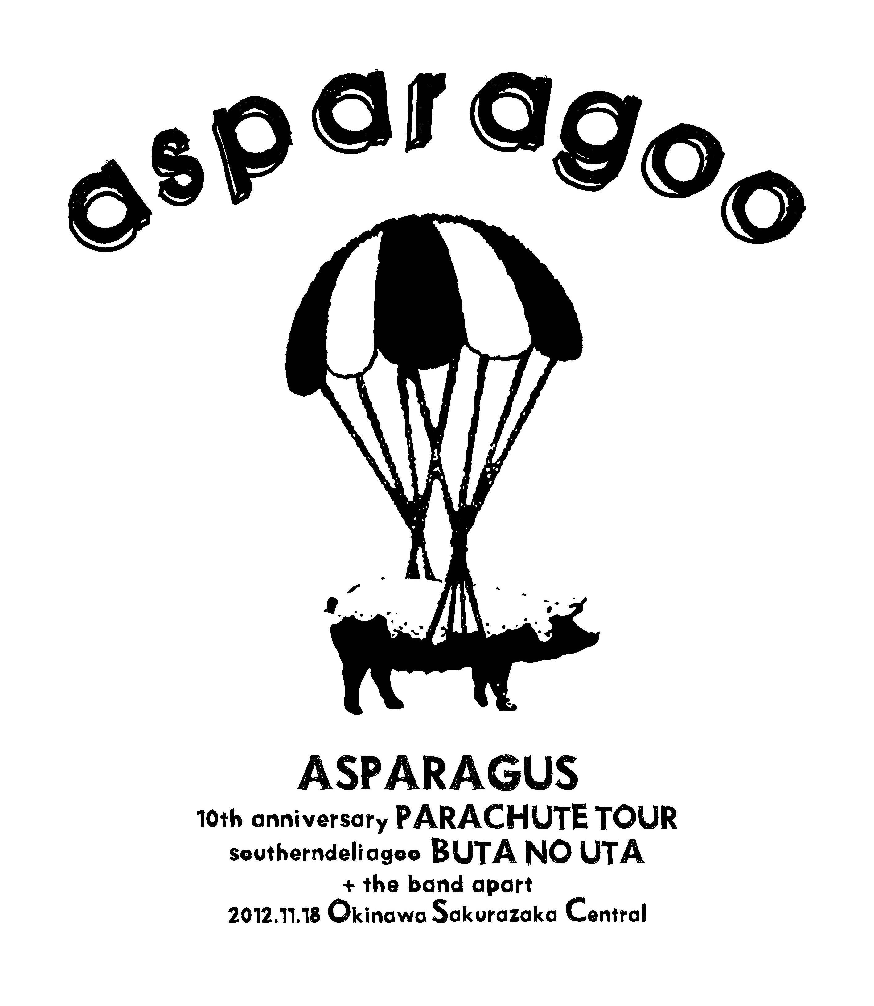 ASPARAGOO / ASPARAGUS&AGOO