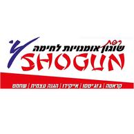 shogon.png
