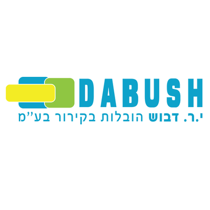 dabush.png