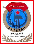 Эмблема ГСВ.png
