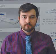 Моисеев Алексей Андреевич (2).JPG