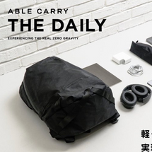 able carry