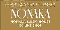 Nonaka Logo.png