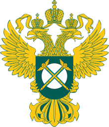 РЕЕСТР СУБЪЕКТОВ ЕСТЕСТВЕННЫХ МОНОПОЛИЙ НА 01.12.2020
