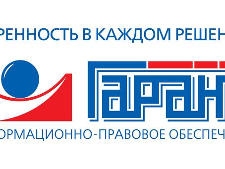 В КоАП РФ введены штрафы за нарушение заказчиком срока оплаты по закупкам у субъектов МСП