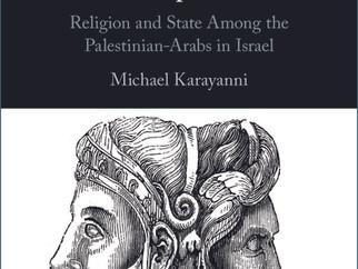 "ספר חדש למיכאיל קרייני: ""A Multicultural Entrapment"""