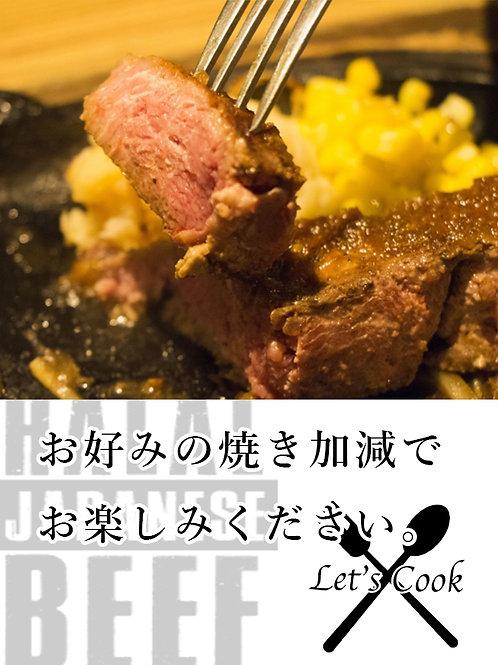 ハラル国産牛 サーロインステーキ 180g