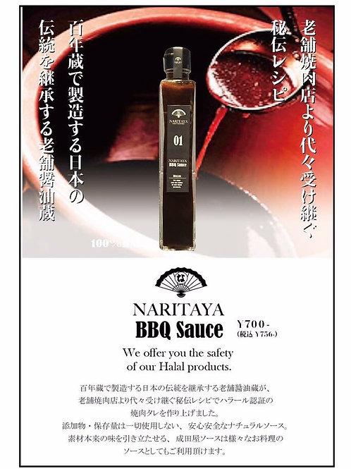 ハラル 成田屋 BBQソース