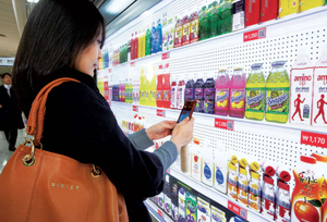 Virtual shopping at subway in Seoul, South Korea