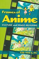 F of Anime Bk cover0001.jpg