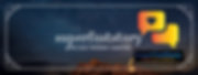 Superfaststory_FBcover.png