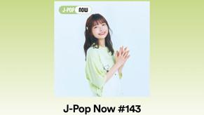 halca, nonocの今期アニメEDテーマがリリース! J-Pop Now #143