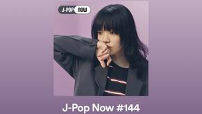 映画『海辺のエトランゼ』主題歌「ゾッコン」に注目! J-Pop Now #144