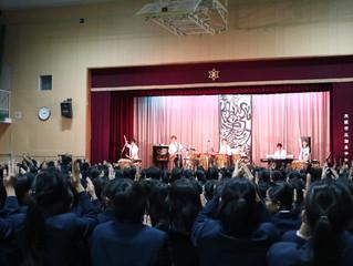 大阪市中学校「芸術鑑賞会」