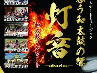 2018.6.23(sat) 第13回女川プロムナードミュージック