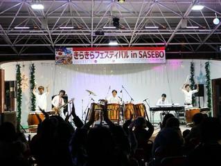 kogakusyu翔LIVE in長崎