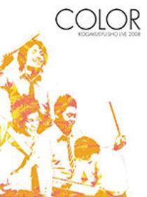 KOGAKUSYU-SHO LIVE 2008『COLOR』