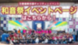 スクリーンショット 2017-09-28 22.42.23.png