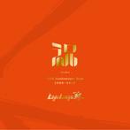 『20th Anniversary BEST 『祝』紅盤【2000~2010】』