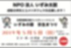 スクリーンショット 2019-02-01 22.56.24_edited.png