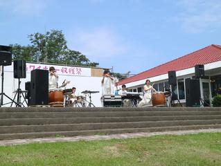 コンカナ王国「ワイナリー収穫祭」