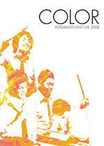 【KOGAKUSYU-SHO LIVE2008『COLOR』】