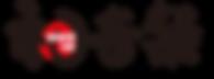 和音祭logo.png