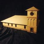 Post Office Model