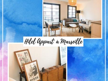 🔑 Dernière chambre disponible dans notre Hilel Appart' à Marseille !