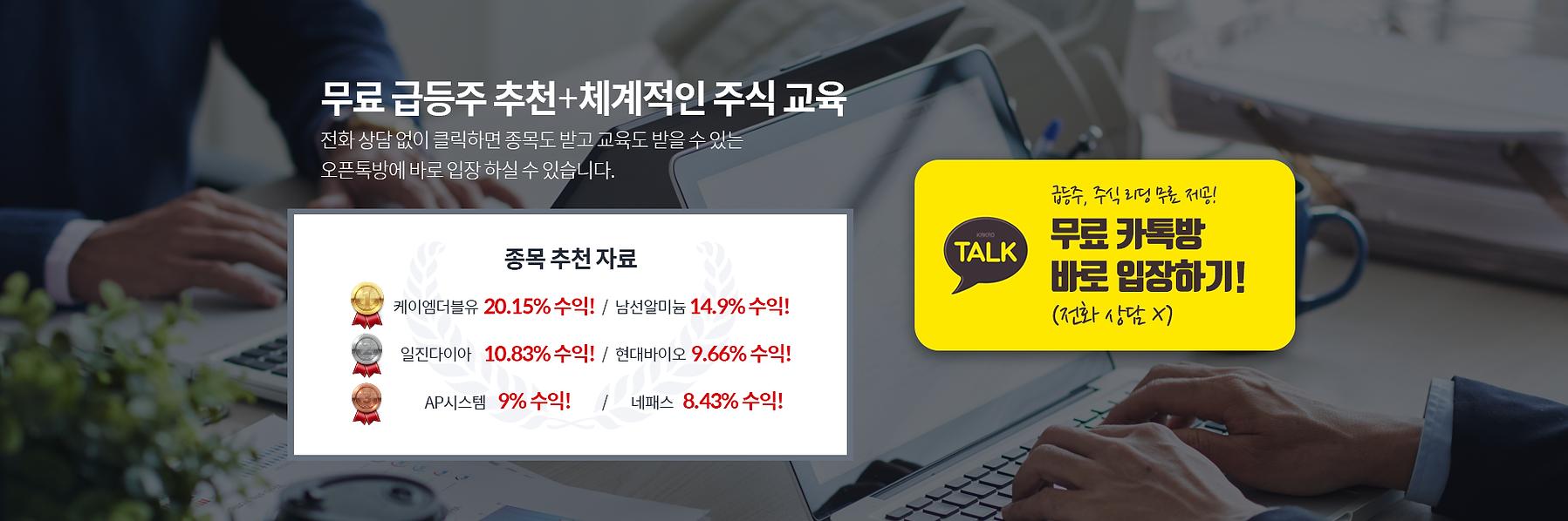 20191223_홈페이지 메인 수정2_김은아.png