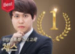 추천 전문가(20190925 수정).png