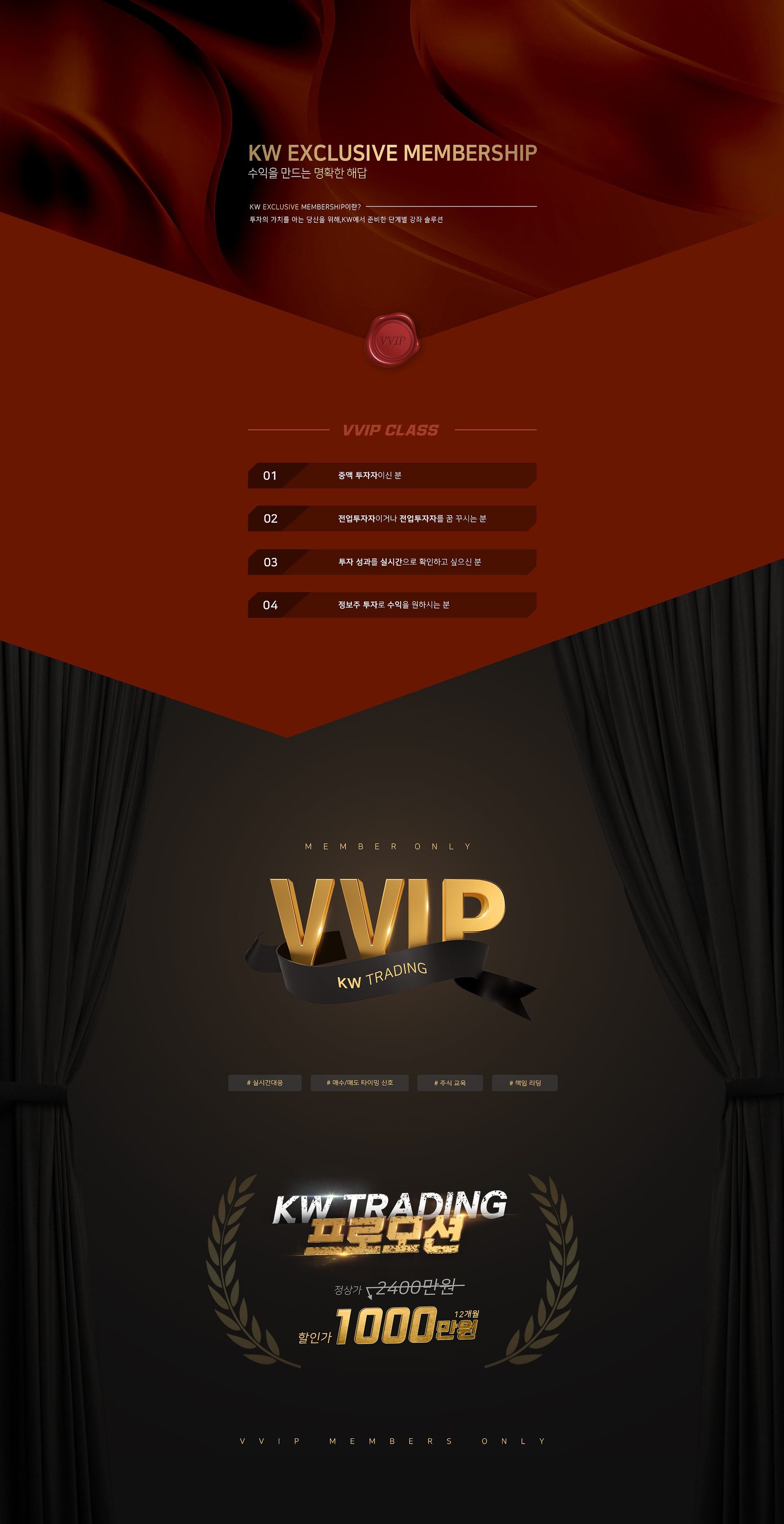 VVIP반(수정).jpg