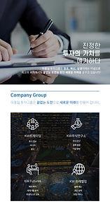 마홍일M(그룹 소개)2.jpg
